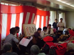 201194kaigakurabu_006_512
